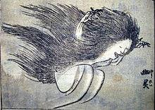 File:220px-Hokusai yurei.jpeg