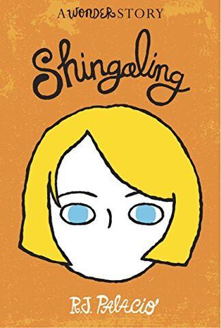 File:Shingaling.jpg