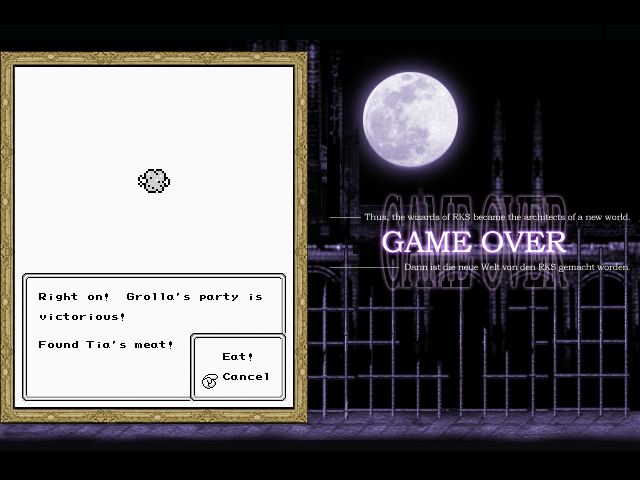 File:Gameover06-e.PNG