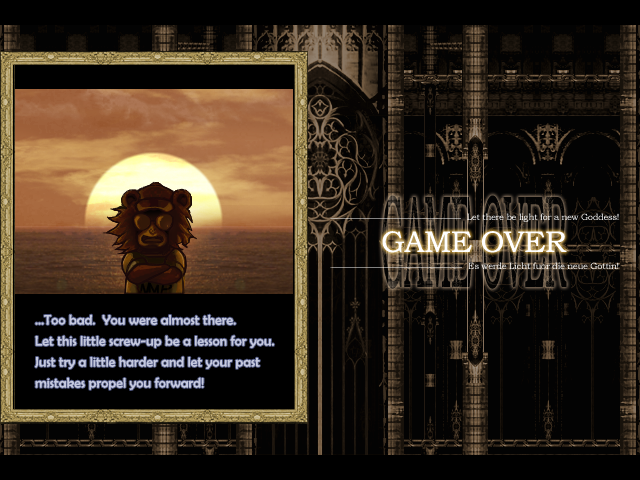 File:Gameover14-e.PNG