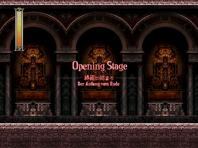 File:Openingstagetitle.PNG