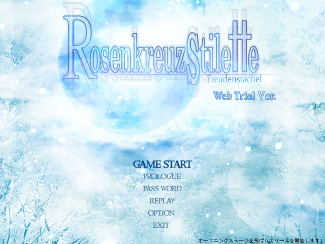 File:Rksfs title screen (web trial).PNG