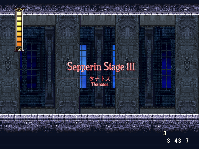 File:Sepperinstage3title.PNG