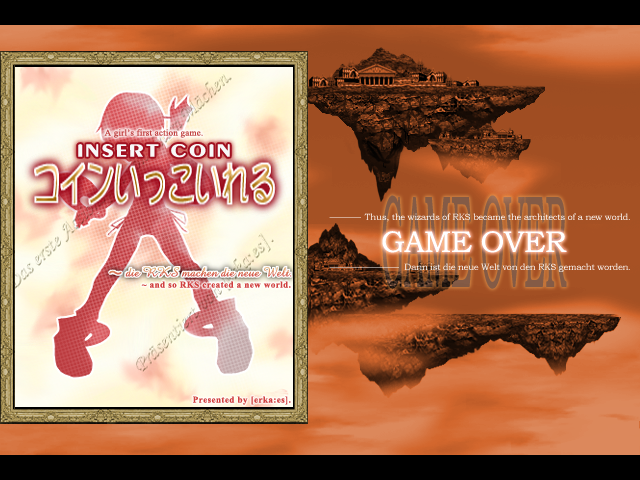 File:Gameover05-e.PNG