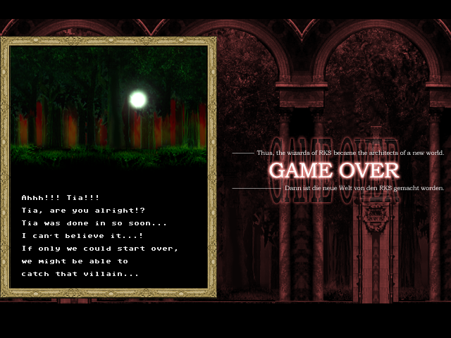 File:Gameover01-e.PNG