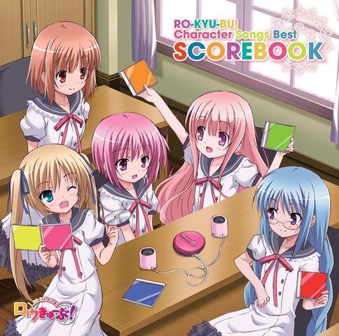 File:Char songs best scorebook.jpeg