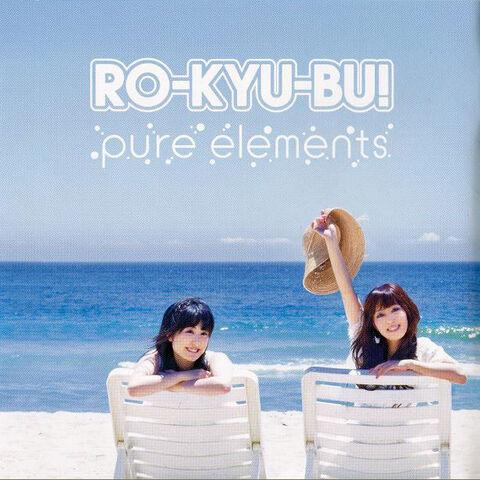 File:Ro-kyu-bu-pure-elements.jpg