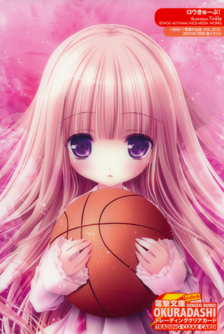 File:Hinata Promotional 02.png