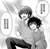 Subaru Comic 12
