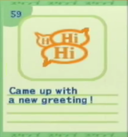 File:Stamp 59.png