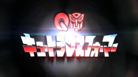 """Q Transformers Kaette Kita Convoy no Nazo - OP Opening Fulli """"physical"""" by OLDCODEX"""