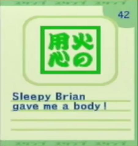 File:Stamp 42.png