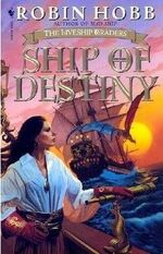 Ship of Destiny2