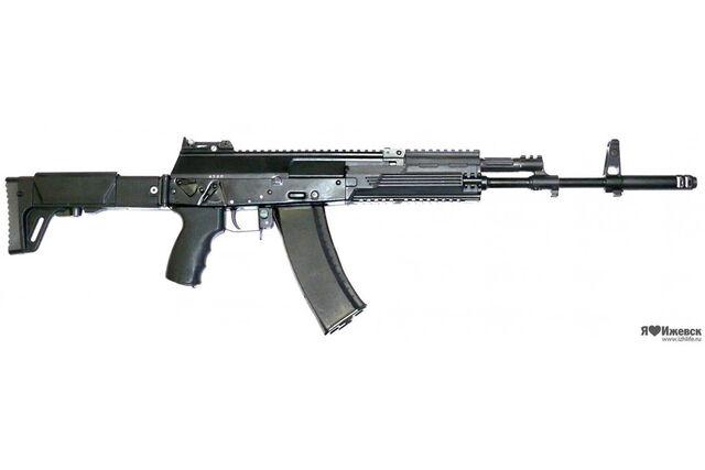 File:AK12-1.jpg