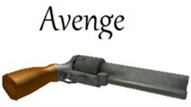 File:Avenge.png
