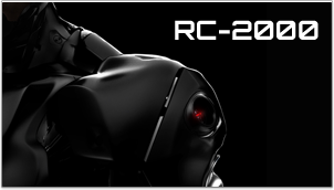 File:Rc-2000 tease.png