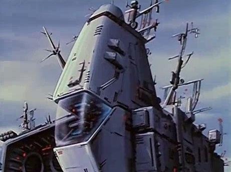 File:Bridge on captain.JPG