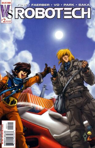 File:FtS02 cover.jpg