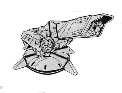File:Mobile-sync-cannon.jpg