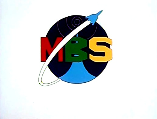 File:MBS.jpg