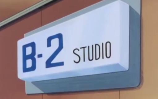 File:B-2 studio.jpg