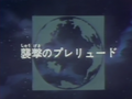 Genesis Pilot Titlescreen.png