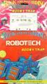 Boobytrap Audio Casset Book.png