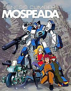File:MOSPEDIA.JPG