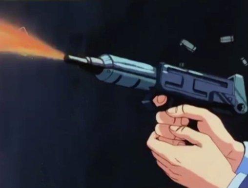 File:Gun.jpg