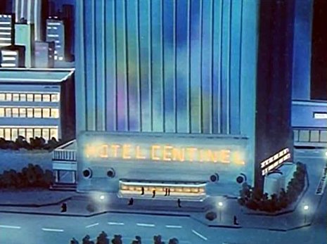 File:Hotelcenter.png