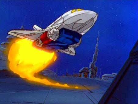 File:Shuttle Form.jpg