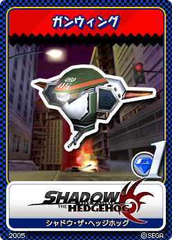 Shadow the Hedgehog 02 GUN Beetle