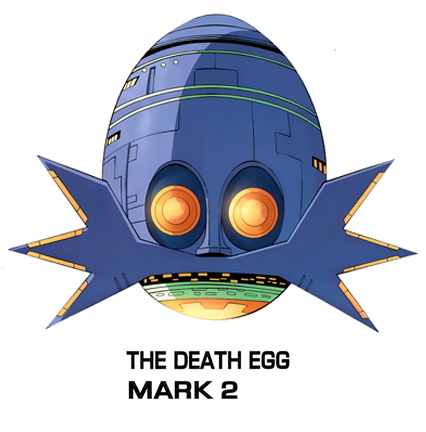 File:Death Egg 2.jpg