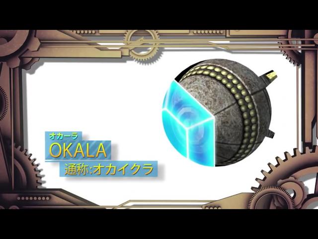 File:Okala.PNG