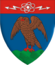 Arges county coat of arms.png