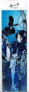Mora Light Novel Full