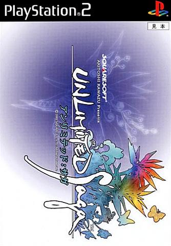 File:UnlimitedJapan.png