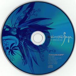 File:US OST2.jpg