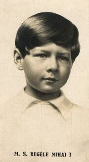 King Mihai I of Romania postcard