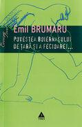 Emilbrumaru povestea