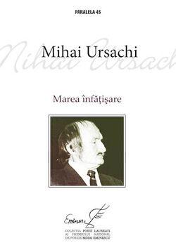 MihaiUrsachi PoetiLaureati