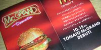 Tomato McGrand