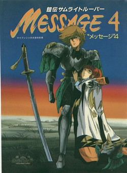 Mess4