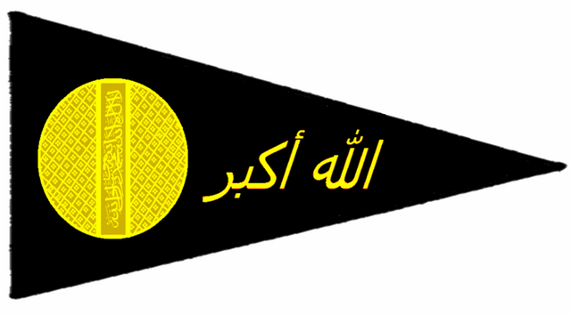 File:Saracen Flag.png