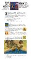 Thumbnail for version as of 01:09, November 20, 2012