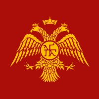 File:Byzantine Flag.png