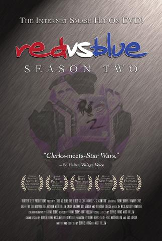 File:RVB Season 2.png