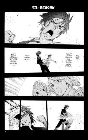 File:Rosario + Vampire Manga Chapter 033.jpg