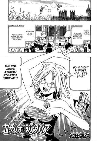 Rosario + Vampire II Manga Chapter 024