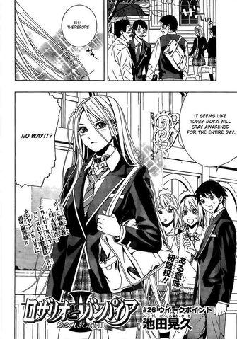 File:Rosario + Vampire II Manga Chapter 026.jpg